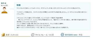 sevenstar ロジック解説.JPG